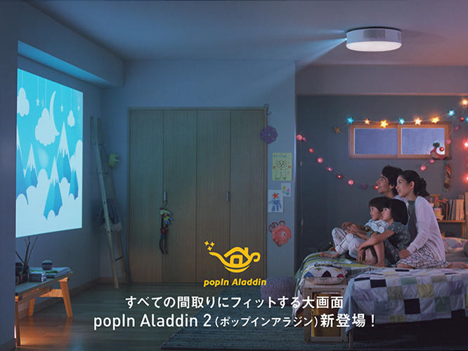 pop in aladdin