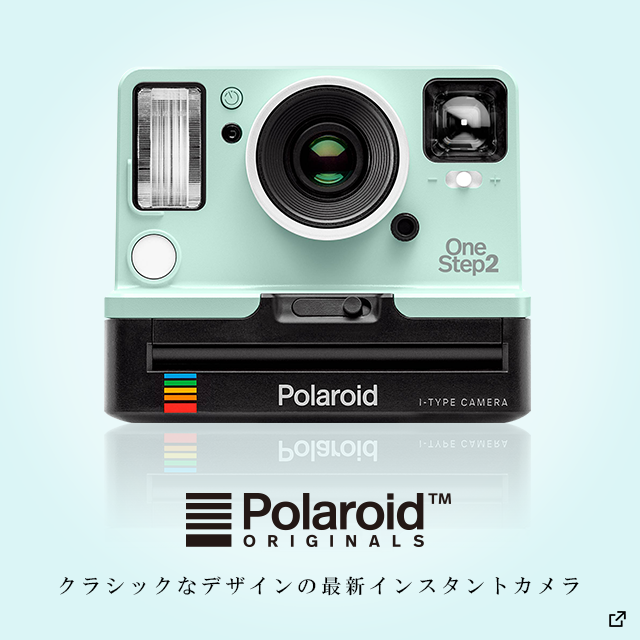 【Polaroid】One Step 2 Mint Eddition 9007