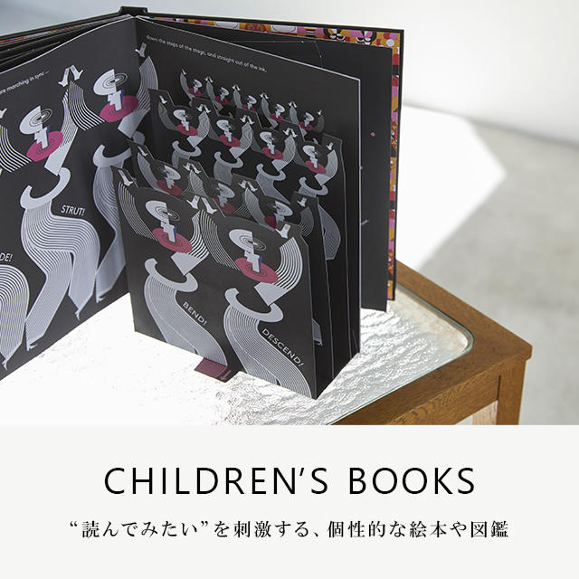 CHILDREN'S BOOKS