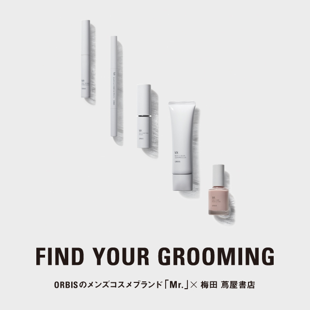 FIND YOUR GROOMING ORBIS