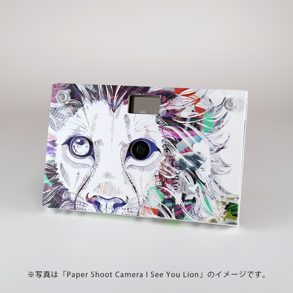 Paper Shoot Camera I See You Panther 台湾発の紙製トイデジカメラ