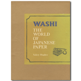 【古書】WASHI The World of Japanese Paper