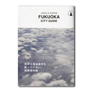 LOCAL'S CHOICE FUKUOKA CITY GUIDE