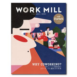 WORK MILL with Forbes JAPAN ISSUE 01 コワーキングと働き方の未来