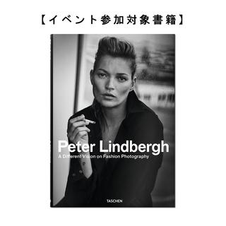 【イベント参加対象書籍】Peter Lindbergh: A Different Vision on Fashion Photography