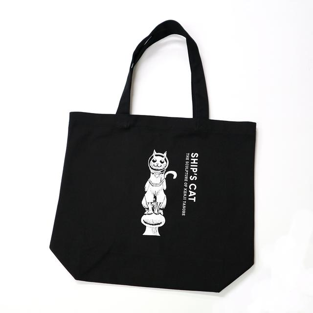 SHIP'SCAT totebag sit ヤノベケンジ