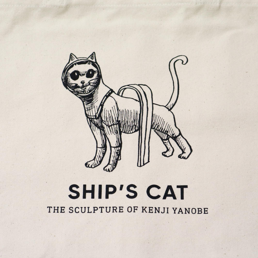 SHIP'SCAT totebag stand ヤノベケンジ
