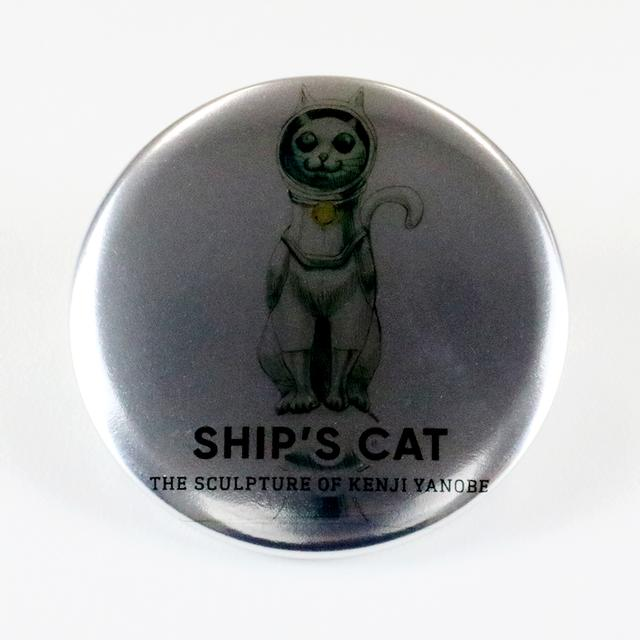 SHIP'SCAT canbatch sit 缶バッジ ヤノベケンジ