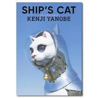 SHIP'SCAT THE SCULPTURE OF KENJI YANOBE ヤノベケンジ巨大彫刻作品集