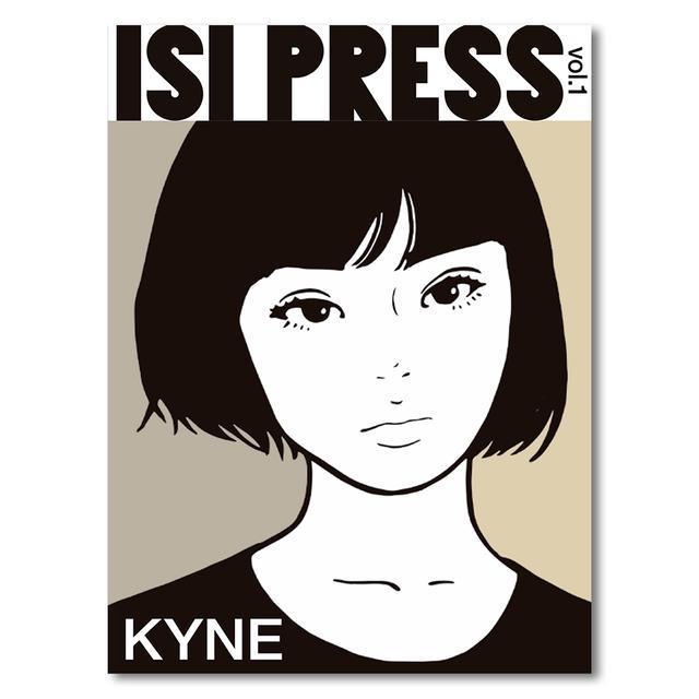 Isi Presskyne Vol1 Kyne 出版社isi Pressの商品詳細 T Site Shopping