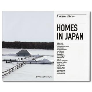 Homes in Japan/日本の現代住宅