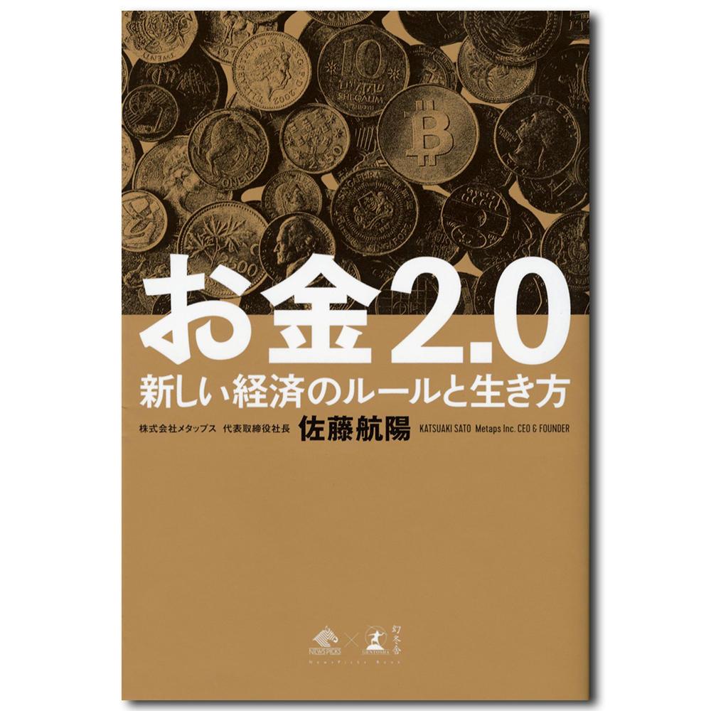 https://store.tsite.jp/goods_image/001/291/4/GWRK10011J-9784344032156_1.jpg