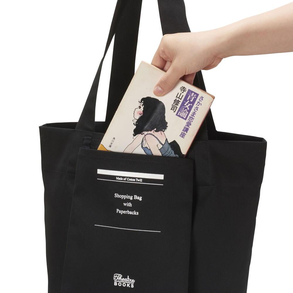 25b7096d4edc ... 【ポイント2倍】THEATRE BOOKS(シアターブックス)ショッピングバッグ Shopping Bag with ...