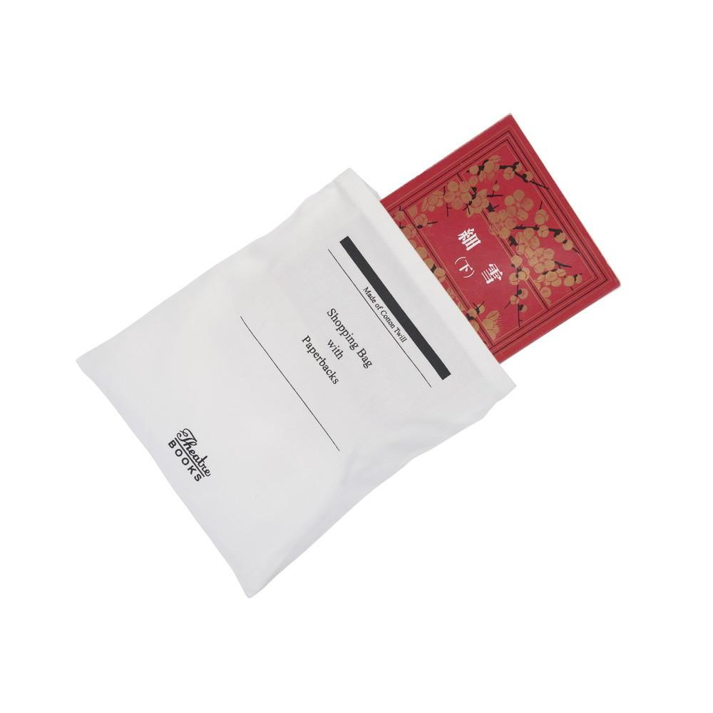 11967217458e 【ポイント2倍】THEATRE BOOKS(シアターブックス)ショッピングバッグ Shopping Bag with ...