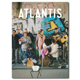 ATLANTIS issue1