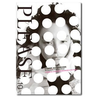 PLEASE Issue 10 COMME des GARCONS
