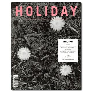 HOLIDAY magazine #382 BHUTAN ブータン特集