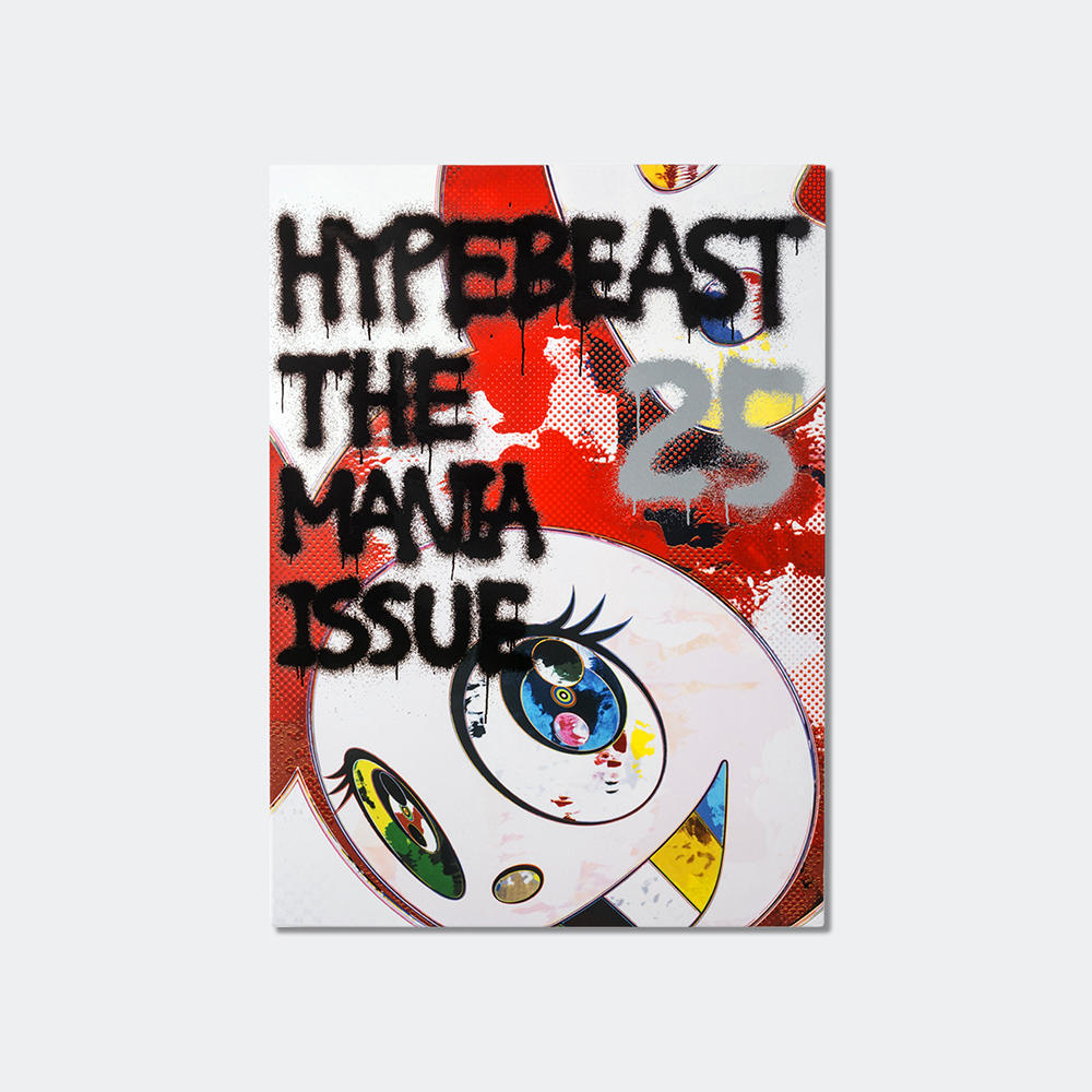 HYPEBEAST #25 The MANIA ISSUE