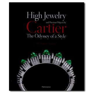 High Jewelry and Precious Objects by Cartier: The Odyssey of a Style  カルティエのスタイルの起源