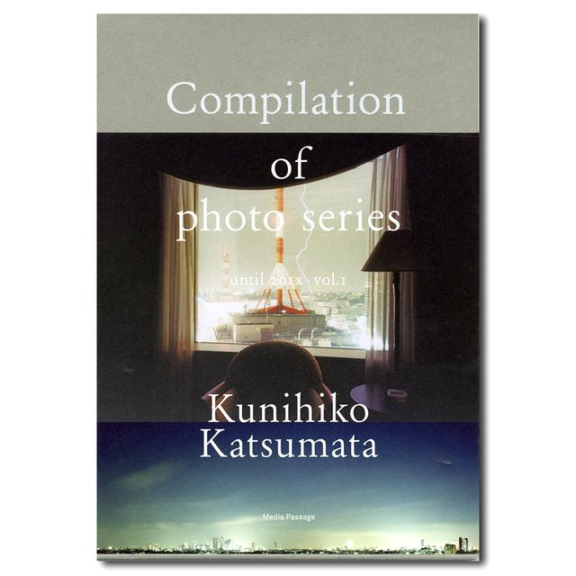Compilation of photo series of Kunihiko Katsumata unil 201× vol.1 勝又公仁彦作品集