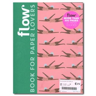 flow BOOK OF PAPER LOVERS #7
