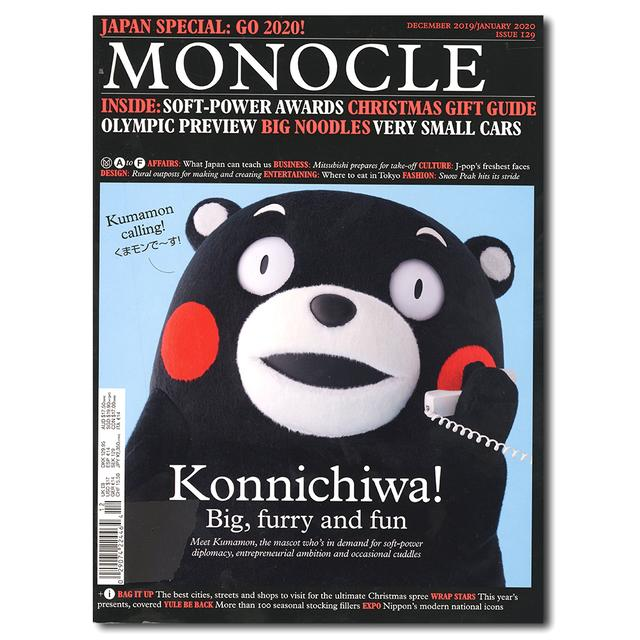 MONOCLE issue129