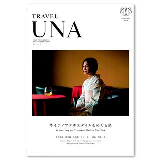 TRAVEL UNA No.1 2020 Spring