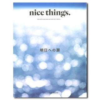 nice things Issue 62 明日への扉