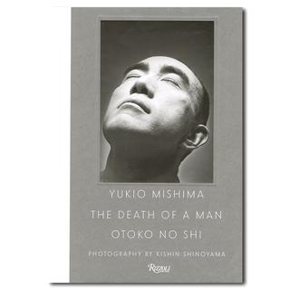 Yukio Mishima: The Death of a Man 三島由紀夫 写真集