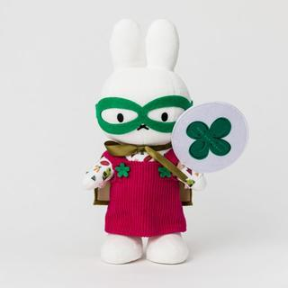 Miffy Super Hero 65th LIMITED EDITION ミッフィー65周年記念限定