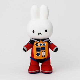 Miffy Spacesuit 65th LIMITED EDITION ミッフィー65周年記念限定