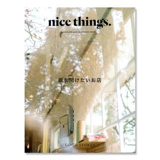 nice things. Issue63