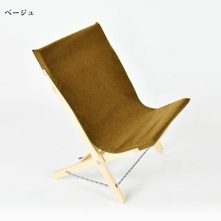 Owen's Chair (Nylon)