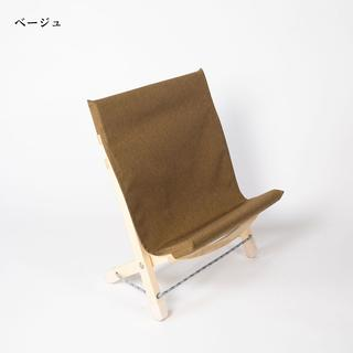 Owen's Chair mini (Nylon)