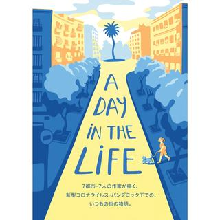A DAY IN THE LIFE マンガ