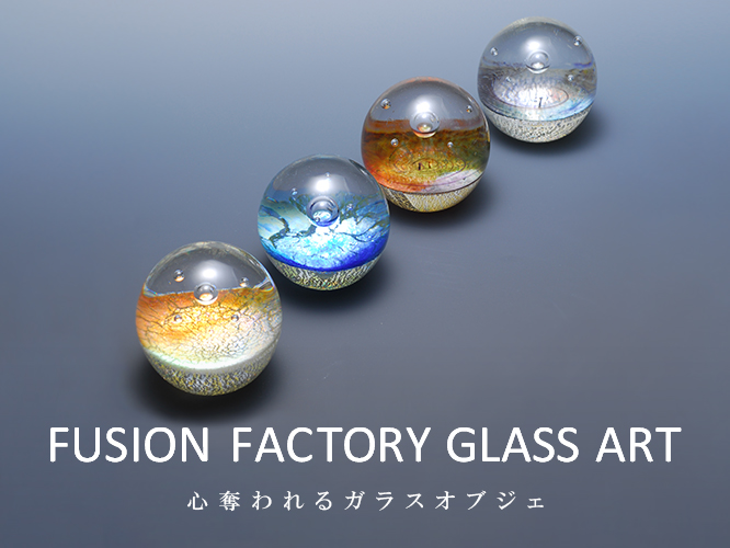 FUSION-FACTORY