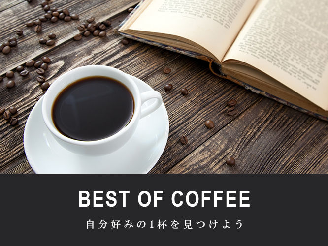 BEST OF COFFEE