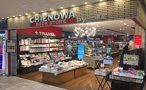 CHIENOWA BOOK STORE