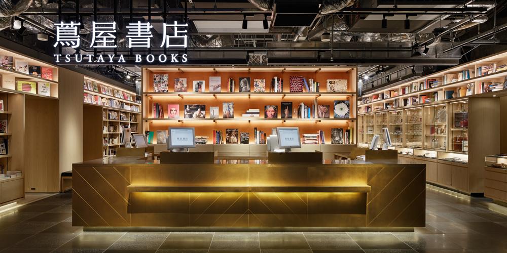 日本 オンライン ブック