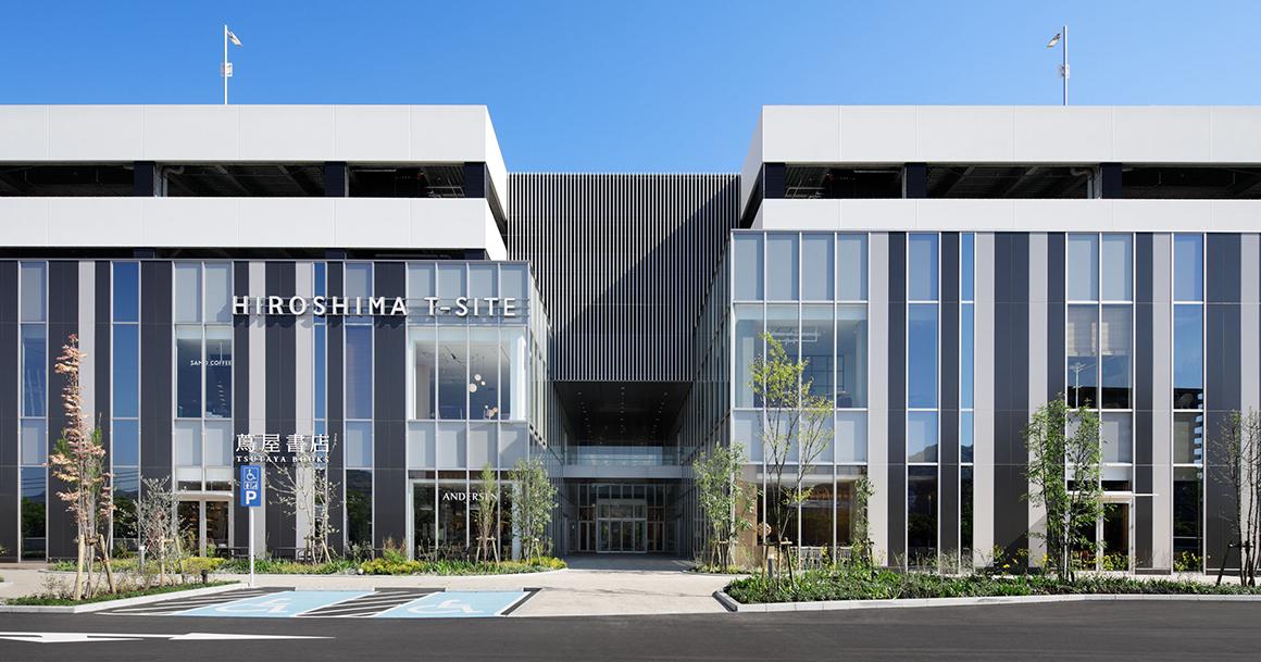 広島 t site 蔦屋書店を中核とした生活提案型商業施設