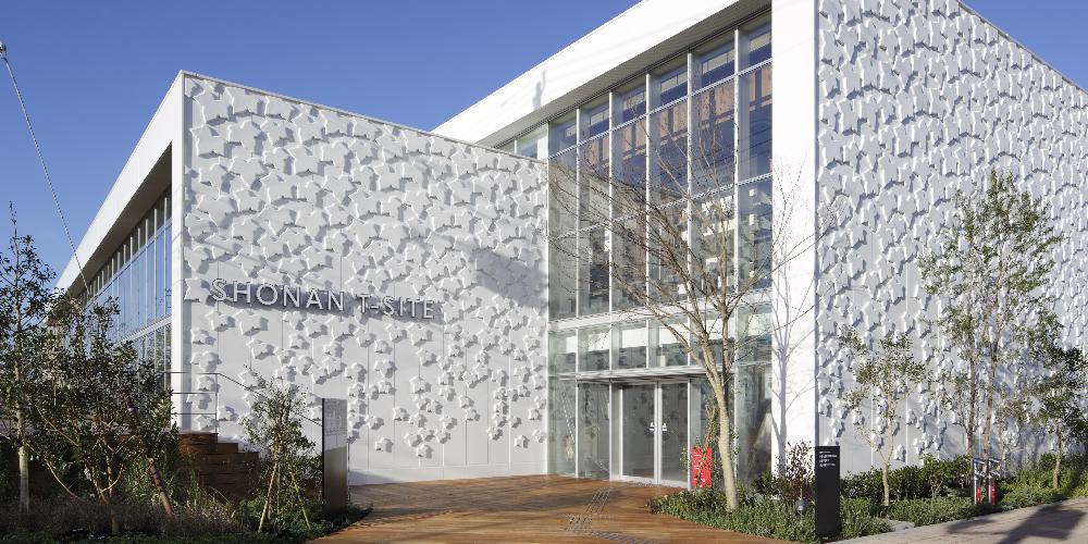 アクセス | 湘南T-SITE | 蔦屋書店を中核とした生活提案型商業施設